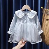 女童洋裝秋款2021新款小清新女孩裙子兒童韓版潮流格子棉公主裙 幸福第一站