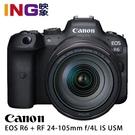 【搭購優惠】申請送原電 Canon EOS R6 +RF 24-105mm f/4L IS USM 佳能公司貨 全片幅無反
