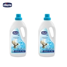 Chicco 超濃縮嬰兒洗衣精(升級版)1.5L 2入