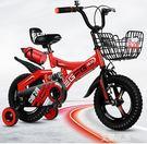 飞鸽儿童自行车2-3-4-6-7-8-9-10岁男孩女孩小孩脚踏单车宝宝童车QM『艾麗花園』