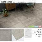 15米一捲 表面耐磨 混凝土紋 地板卷材 客廳 日本地板材/CM10230
