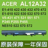 宏碁 ACER AL12A32 原廠電池 V5-571G V5-561P V5-471G V5-471P V5-531 V5-531P V5-551 TravelMate P255-M P455 P455-M E1-430