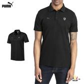 Puma Ferrari 黑 男款 短袖 上衣 法拉利 聯名 短袖Polo衫 短T 運動 休閒 運動上衣 59540501