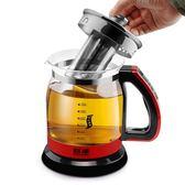養生壺全自動加厚玻璃多功能迷你電熱水壺養身壺燒茶壺 igo茱莉亞嚴選