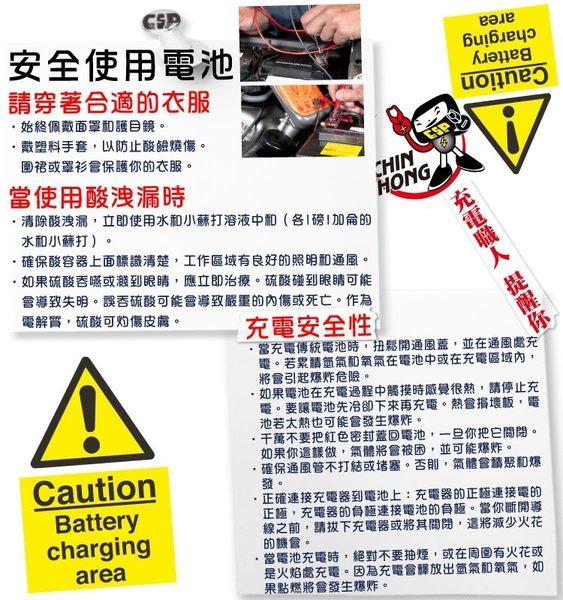 YUASA湯淺NP7-6無人搬運機.吸塵器.電動工具.收錄音機.錄放影機.攝影機電源