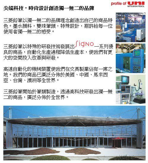 三菱   uni0.5-202ND   超最強鉛芯   /  支