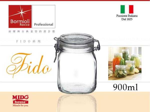 義大利Bormioli Rocco進口玻璃Fido密封罐(900ml)-p4928《Mstore》