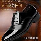 中大尺碼皮鞋 男士皮鞋冬季新款商務正裝休...