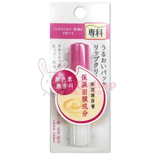SHISEIDO資生堂 保濕專科彈潤護唇膏 3.5g【BG Shop】