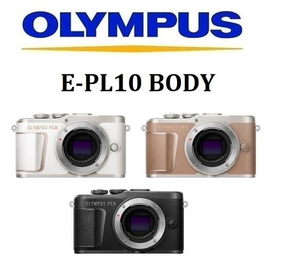 名揚數位 OLYMPUS E-PL10 單機身 元佑公司貨 保固兩年 (分12/24期0利率) 登錄送原電+郵政禮券$2000(02/28)