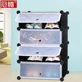 冠騰簡易鞋柜家用迷你大學生宿舍防塵塑料組裝經濟型門口小號鞋架  ys464『毛菇小象』