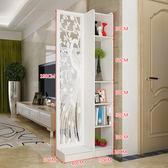 降價兩天-屏風 隔斷客廳玄關櫃現代時尚移動門廳裝飾櫃鏤空雕花櫥窗背景RM