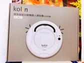 歌林智能自動機器人掃地機 KTC-MN262 USB充電 可拆式400ml 集塵盒