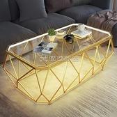 茶几 鋼化玻璃茶幾北歐現代簡約客廳長方形小戶型鐵藝輕奢創意簡易茶桌YYJ【免運快出】