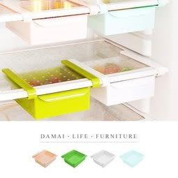 ✿現貨 快速出貨✿【小麥購物】冰箱保鮮收納盒 冰箱隔板層  收納置物盒 收納箱 冰箱隔板【Y303】