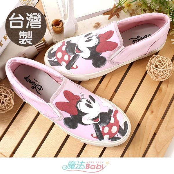 女鞋 台灣製迪士尼米妮正版新潮帆布鞋 魔法Baby
