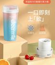 行動果汁機!! Deerma NU90 保溫保冰隨行果汁機 雙層真空不銹鋼 果汁機+保溫杯 (僅提供宅配)