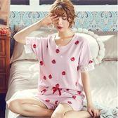 女士睡衣 純棉短袖甜美可愛韓版大碼草莓全棉家居服兩件套裝