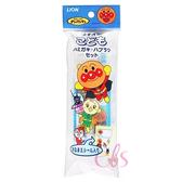 日本 LION獅王 麵包超人旅行組(藍色款) ☆艾莉莎ELS☆