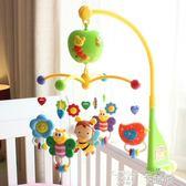 婴儿床铃 新生嬰兒床鈴音樂旋轉寶寶玩具0-1歲床頭搖鈴床掛件玩具迪孚床鈴 童趣屋