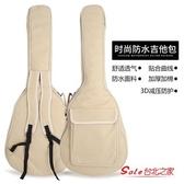 吉他包 民謠吉他包41寸木吉他38袋子39防水防震雙肩加厚女生通用40寸背包T 3色