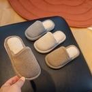 兒童拖鞋秋冬男小孩四季室內家用地板防滑軟底寶寶棉拖鞋日式女冬 格蘭小鋪