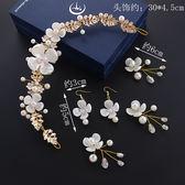 韓式新娘巴洛克風頭飾原創設計手工制作金色葉子結婚發飾軟鏈飾品【萬聖節推薦】