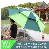 雨傘2.4米萬向防雨防曬戶外釣垂大釣傘 cf 全館免運
