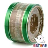 【奇奇文具】【ESTAPE】HS1555G 色頭綠 抽取式封口 OPP 膠帶/封口膠帶 (水性)