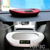 AJS車載智慧空氣凈化器太陽能汽車家用「Top3c」