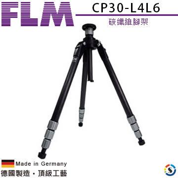 ★百諾展示中心★FLM德國孚勒姆 碳纖維腳架CP30-L4L6