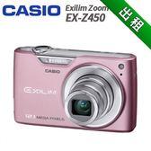 【3C出租】CASIO EX-Z450 相機 (最新趨勢以租代替買)