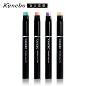 Kanebo 佳麗寶 一筆出色雙色眼唇頰彩 1.3g(4色任選)