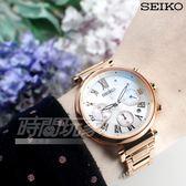 SEIKO 精工 LUKIA 太陽能計時碼錶 動人時光淑女腕錶 玫瑰金電鍍 三眼錶 SSC834J1 V175-0ET0K