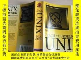 二手書博民逛書店英文原版罕見TEACH YOURSELF UNIX IN A W