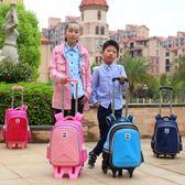 小學生拉桿書包3-5年級男孩6-12周歲女孩防水免洗4兩用可拆卸 3C優購
