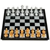 磁性國際象棋套裝折疊棋盤初學者成人兒童大號黑白色棋送西洋跳棋