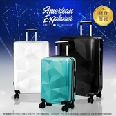 American Explorer 美國探險家 終身保修 20吋 行李箱 DM7 旅行箱 輕量