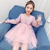 女童秋裝洋裝2020新款洋氣小女孩春秋天裙子兒童時尚長袖公主裙 Cocoa