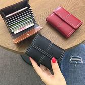 頭層牛皮新款風琴卡包女式卡夾韓國可愛個性迷你多卡位卡片包 全館免運