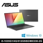 ASUS X512JP-0121G1035G1星空灰 15.6吋獨顯筆電 (i5-1035G1/4G/512GSSD/MX330-2G)