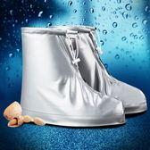 鞋套防滑加厚耐磨底男女雨鞋 摩托下雨天兒童雨鞋套  【快速出貨八折下殺】