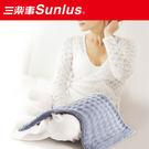 三樂事SUNLUS-暖暖熱敷柔毛墊(可水洗 / 中)MHP810