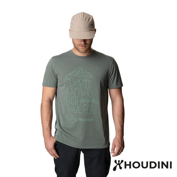【瑞典 Houdini】Big Up Message Tee 舒適快乾休閒T恤 男款 暴風綠 #237894