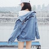 2021春秋港風刺繡牛仔外套女寬鬆氣質學生網紅BF牛仔衣短夾克顯瘦