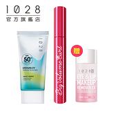 【防曬亮眼組】1028 水護罩輕感抗曬乳+飛系列睫毛膏+贈眼唇卸妝液EX版 30ml