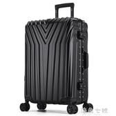 行李箱男密碼輕便旅行箱小萬向輪女24皮箱子大容量拉桿箱20寸學生 海角七號