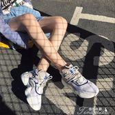 新款韓版網紅厚底嘻哈街舞運動高筒鞋子潮透氣老爹鞋丑鞋女   新年下殺