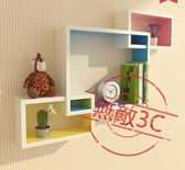 墻壁掛墻櫃電視背景墻裝飾墻面書架隔板臥室客廳免打孔墻上置物架