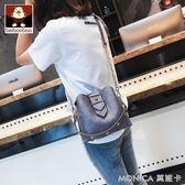 手提包  北包包女包包女新款時尚CHIC水桶包單肩斜背包百搭手提大容量 莫妮卡小屋